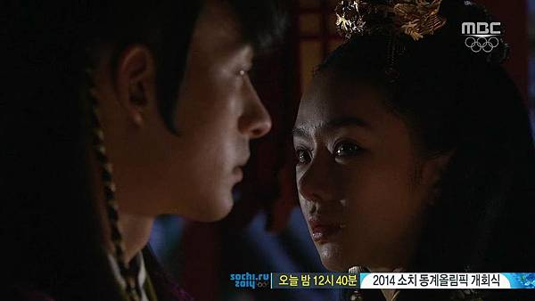 King's Daughter, Soo Baek Hyang.E088.140207.HDTV.x264.AAC.720p.Hel_20170314191213.JPG