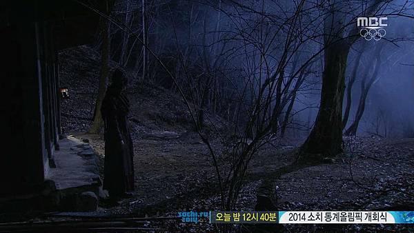 King's Daughter, Soo Baek Hyang.E088.140207.HDTV.x264.AAC.720p.Hel_20170314191249.JPG