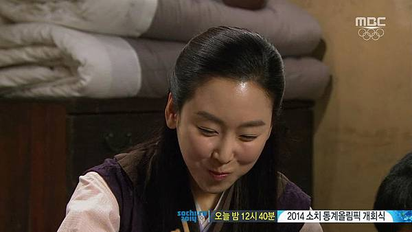 King's Daughter, Soo Baek Hyang.E088.140207.HDTV.x264.AAC.720p.Hel_20170314191007.JPG