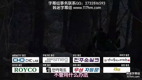 E16_20170317130327.JPG