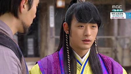 King's Daughter, Soo Baek Hyang.E091.140217.HDTV.x264.AAC.720p.Hel_20170322150348.JPG