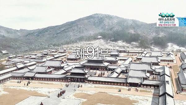King's Daughter, Soo Baek Hyang.E091.140217.HDTV.x264.AAC.720p.Hel_20170322150409.JPG
