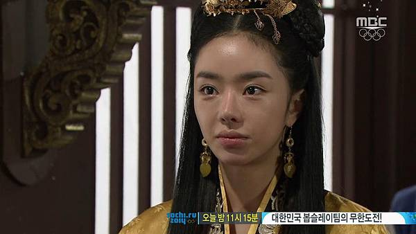 King's Daughter, Soo Baek Hyang.E091.140217.HDTV.x264.AAC.720p.Hel_20170322150427.JPG