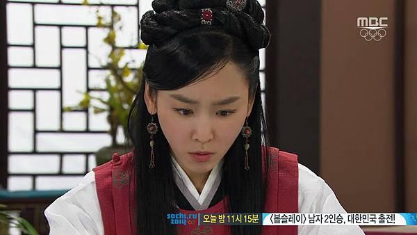 King's Daughter, Soo Baek Hyang.E091.140217.HDTV.x264.AAC.720p.Hel_20170322150530.JPG