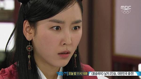 King's Daughter, Soo Baek Hyang.E091.140217.HDTV.x264.AAC.720p.Hel_20170322150540.JPG