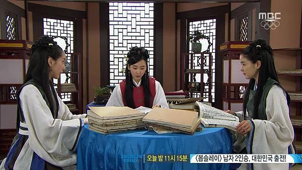 King's Daughter, Soo Baek Hyang.E091.140217.HDTV.x264.AAC.720p.Hel_20170322150553.JPG