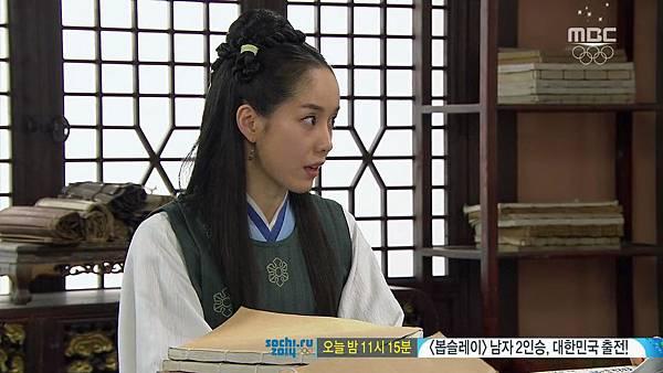 King's Daughter, Soo Baek Hyang.E091.140217.HDTV.x264.AAC.720p.Hel_20170322150607.JPG