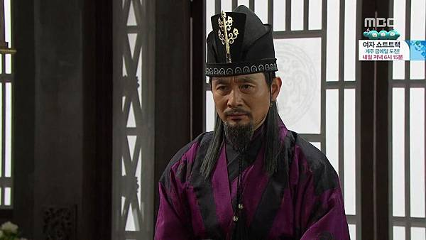 King's Daughter, Soo Baek Hyang.E091.140217.HDTV.x264.AAC.720p.Hel_20170322150705.JPG