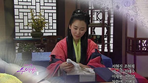 King's Daughter, Soo Baek Hyang.E091.140217.HDTV.x264.AAC.720p.Hel_20170322150945.JPG