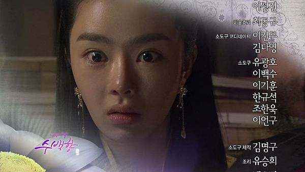 King's Daughter, Soo Baek Hyang.E091.140217.HDTV.x264.AAC.720p.Hel_20170322151011.JPG