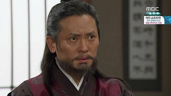 King's Daughter, Soo Baek Hyang.E091.140217.HDTV.x264.AAC.720p.Hel_20170322151030.JPG