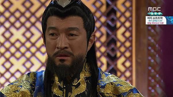 King's Daughter, Soo Baek Hyang.E091.140217.HDTV.x264.AAC.720p.Hel_20170322150218.JPG