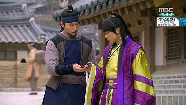King's Daughter, Soo Baek Hyang.E091.140217.HDTV.x264.AAC.720p.Hel_20170322150256.JPG