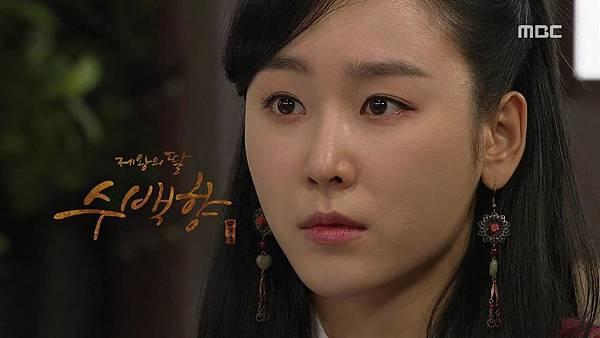 King's Daughter, Soo Baek Hyang.E098.140228.HDTV.x264.AAC.720p.Hel_20170328115003.JPG