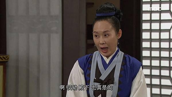 King's Daughter, Soo Baek Hyang.E098.140228.HDTV.x264.AAC.720p.Hel_20170328115056.JPG