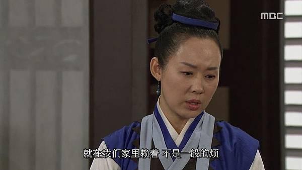 King's Daughter, Soo Baek Hyang.E098.140228.HDTV.x264.AAC.720p.Hel_20170328115134.JPG