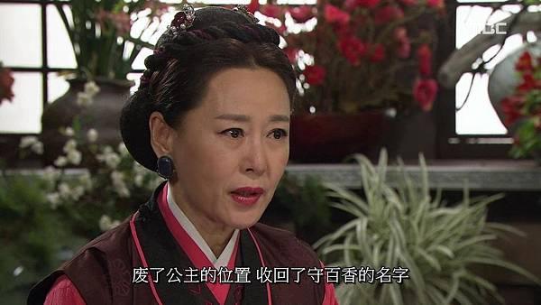 King's Daughter, Soo Baek Hyang.E098.140228.HDTV.x264.AAC.720p.Hel_20170328115438.JPG