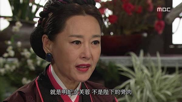 King's Daughter, Soo Baek Hyang.E098.140228.HDTV.x264.AAC.720p.Hel_20170328115503.JPG