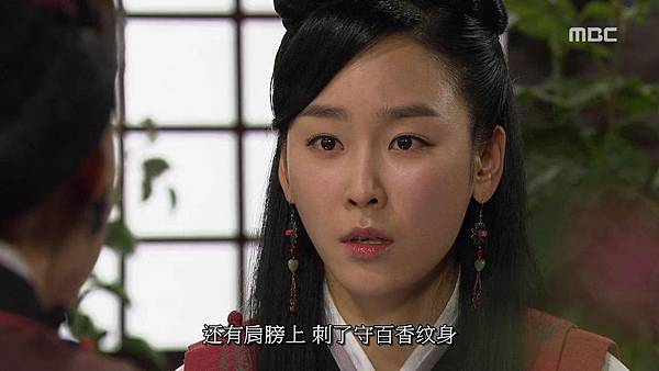 King's Daughter, Soo Baek Hyang.E098.140228.HDTV.x264.AAC.720p.Hel_20170328115558.JPG