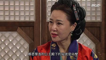 King's Daughter, Soo Baek Hyang.E097.140227.HDTV.x264.AAC.720p.Hel_20170328213233.JPG