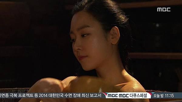 King's Daughter, Soo Baek Hyang.E099.140303.HDTV.x264.AAC.720p.Hel_20170330112024.JPG