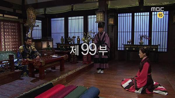 King's Daughter, Soo Baek Hyang.E099.140303.HDTV.x264.AAC.720p.Hel_20170330103647.JPG