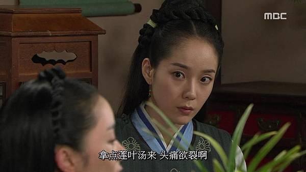King's Daughter, Soo Baek Hyang.E099.140303.HDTV.x264.AAC.720p.Hel_20170330111344.JPG