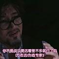 [韩迷字幕组www.117hm.com][师任堂,光的日记][第20集][韩语中字][720p]_20170331102754.JPG