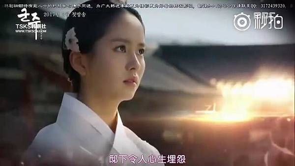 《君主-假面的主人》第1 2版 中文預告 - YouTube (480p)_20170420230449.JPG