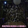 E25_20170421125204.JPG