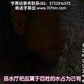H4_20170512133001.JPG