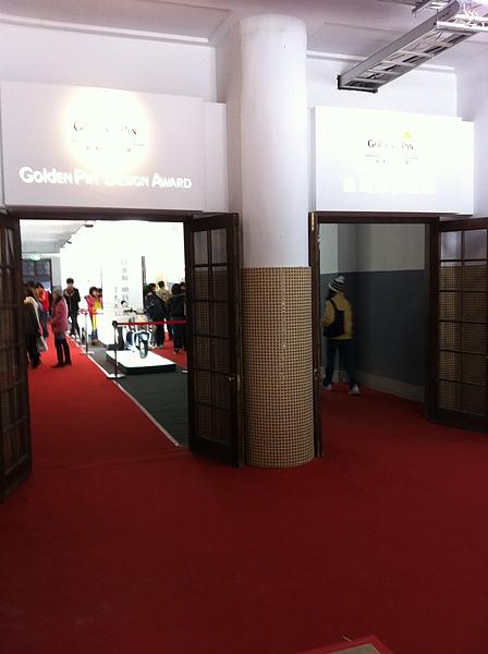 金點設計光廊.JPG