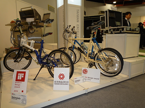 Kreima展位-自行車