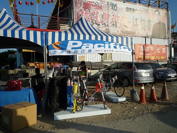 太平洋單車展示區,有許多新車款喔