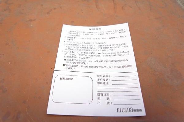 20100531 (6).JPG
