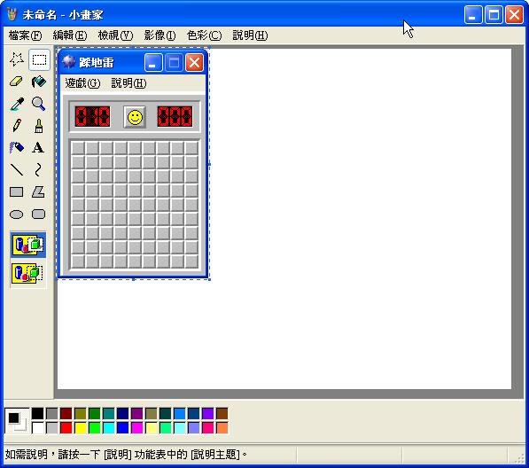 small_draw02.jpg