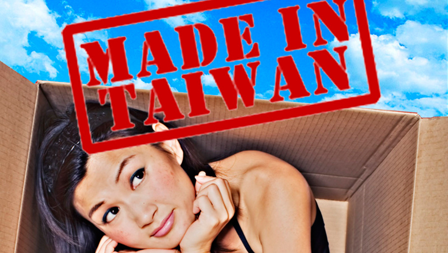 1407705185-Made_In_Taiwan_tickets