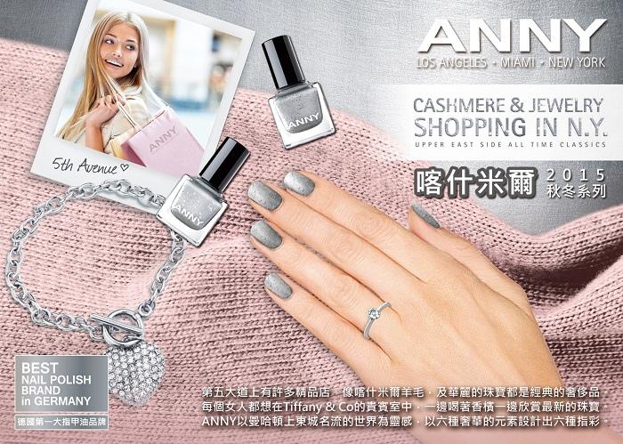 a150906-cashmere-cardA-700