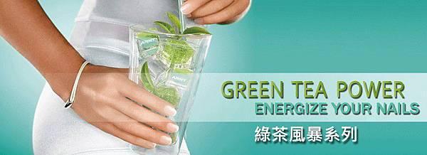 green-tea-power