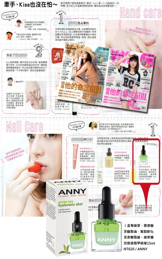 a150912_830x_Magazine201509VIVI