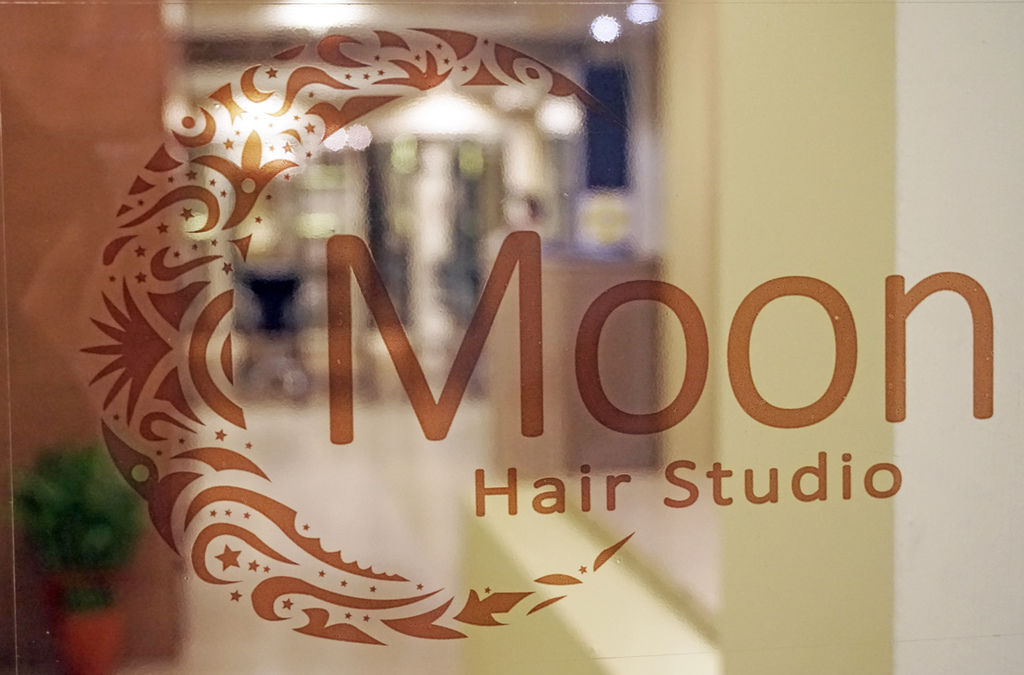 「Moon Hair Studio」