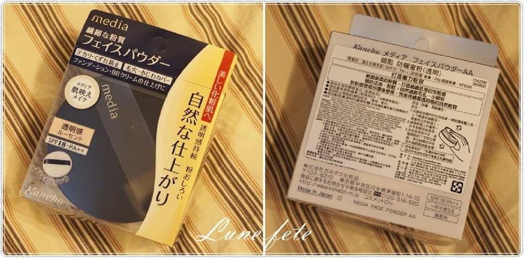 DSC03601.JPG