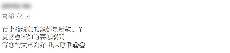 螢幕截圖 2017-05-23 14.03.24