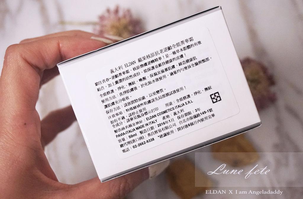 DSC00590.JPG