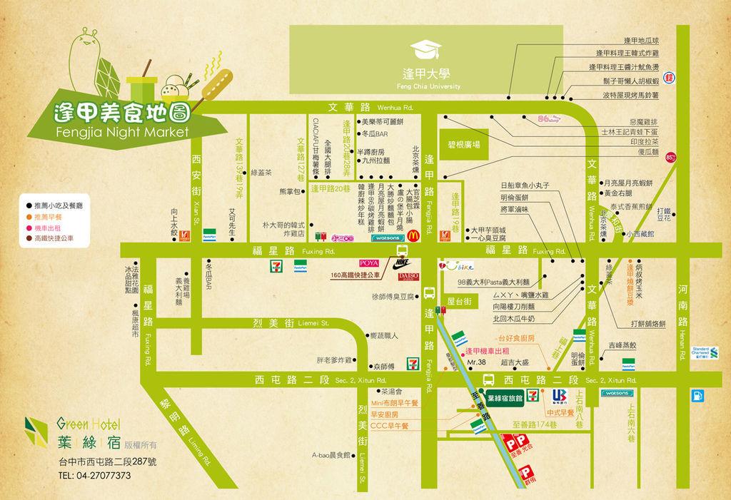 fengjiaNightmarket_map.jpg
