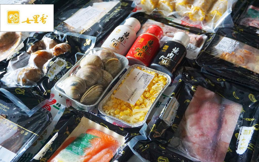 [中秋烤肉套組合推薦] 烤肉啤酒節 就交給烤肉食材屆的LV-七里香!DSC06365