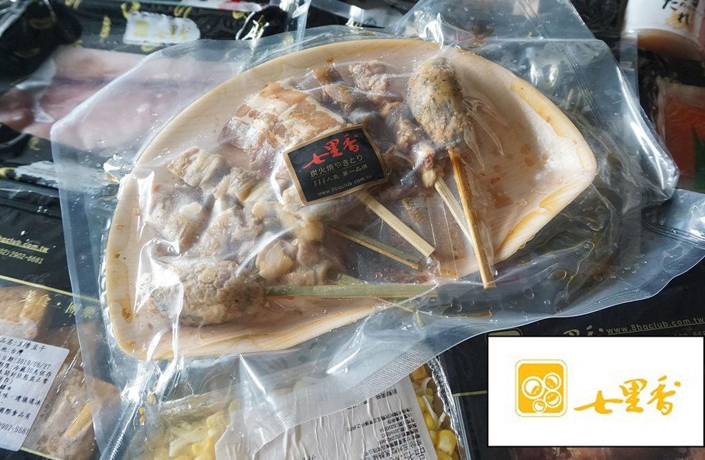 [中秋烤肉套組合推薦] 烤肉啤酒節 就交給烤肉食材屆的LV-七里香!DSC06390