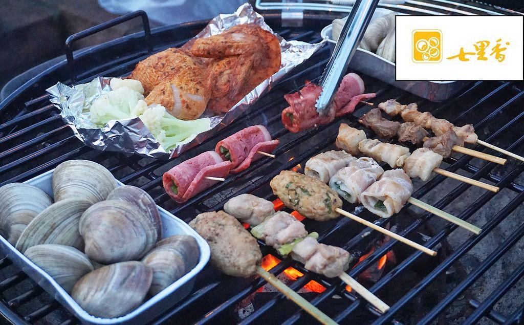[中秋烤肉套組合推薦] 烤肉啤酒節 就交給烤肉食材屆的LV-七里香!DSC06504