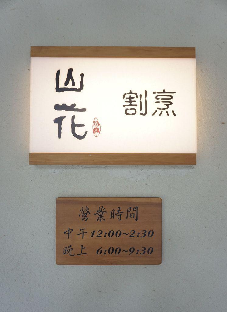 DSC08884.jpg