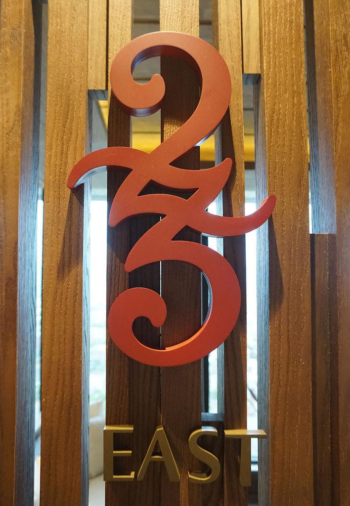 [宜蘭101飯店推薦]宜蘭村却國際溫泉酒店Cuncyue Hot Spring Resor 突破宜蘭天際線 盡享五星級高雅奢華 東西匯美饌 宜蘭101高空酒吧百萬夜景VIEW 給你不同以往的震撼與感動!DSC05169.JPG